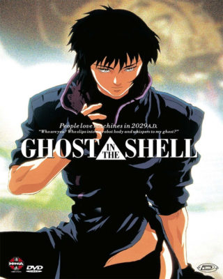 CPU Shop DvD Ghost In The Shell