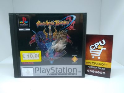 PlayStation 1 - Battle Arena Toshinden by Takara | CPU Shop