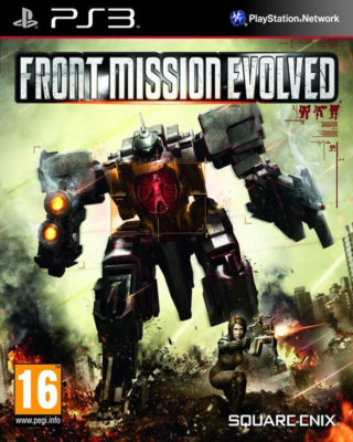 Front Mission Evolved by Square Enix PS3 | CPU Shop